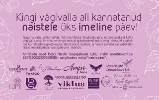 Naistevägivalla vastane kampaania